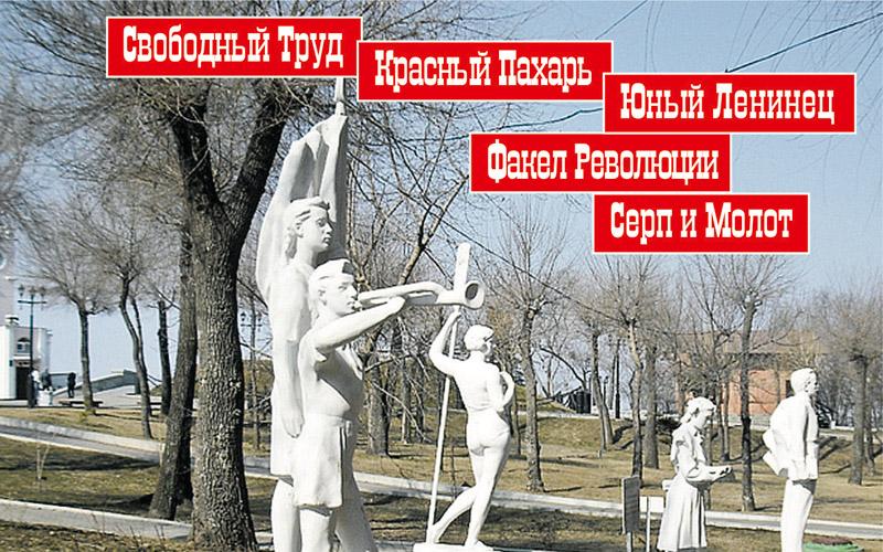 ТОП-10 самых советских топонимов Новосибирской области.