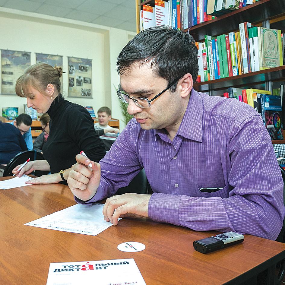 Новосибирск лишился статуса столицы «Тотального диктанта».