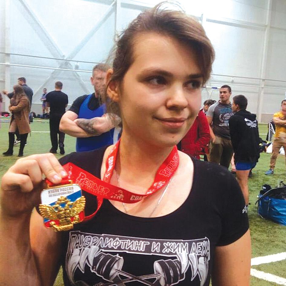 Студентка НГУ победила в Кубке России по пауэрлифтингу.