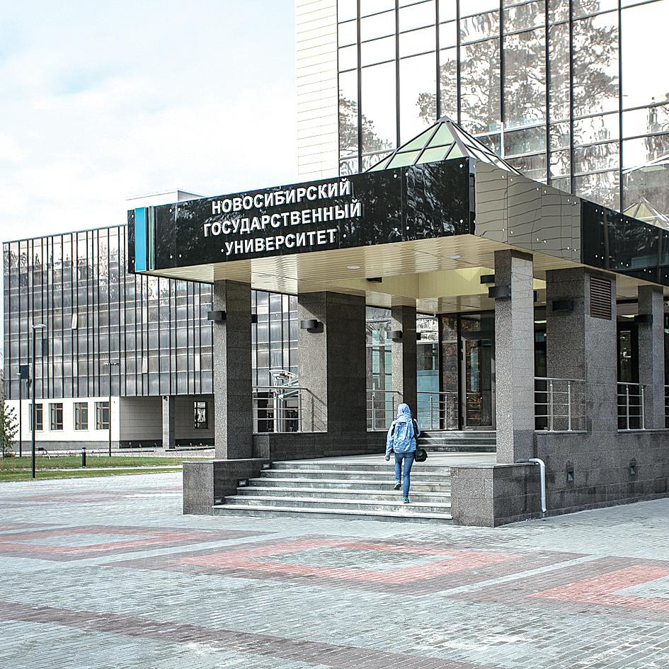 НГУ вступил в Ассоциацию университетов Франкофонии.
