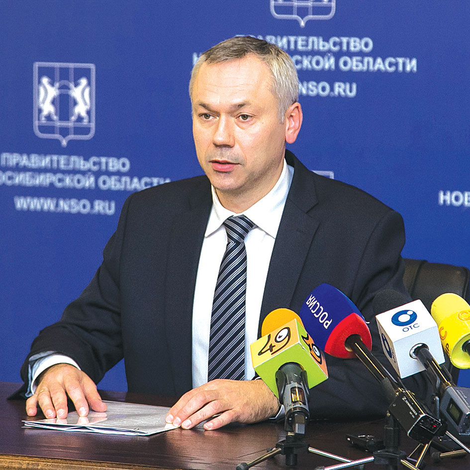 Врио губернатора Андрей Травников получит банный веник.