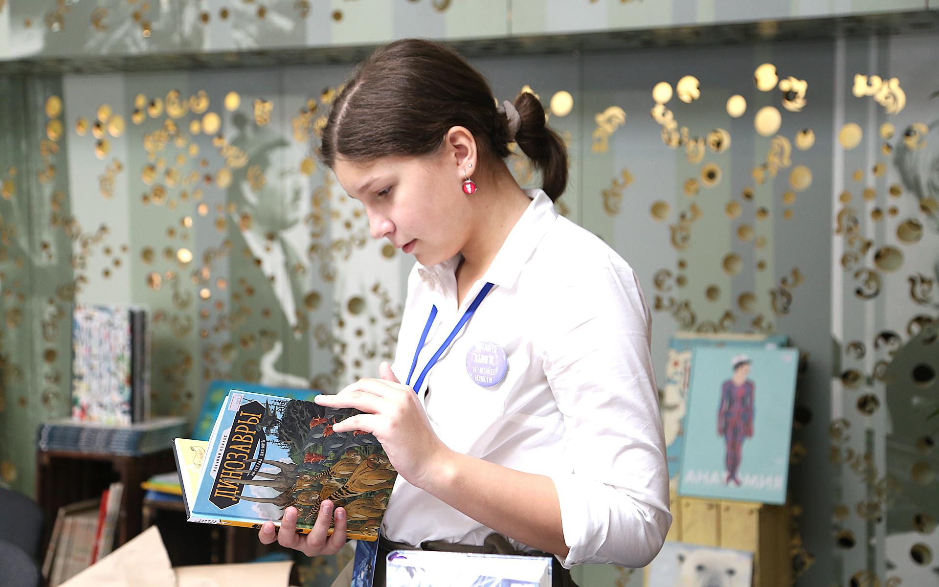 Топ-10 книг для детей и подростков 2017–2018 года