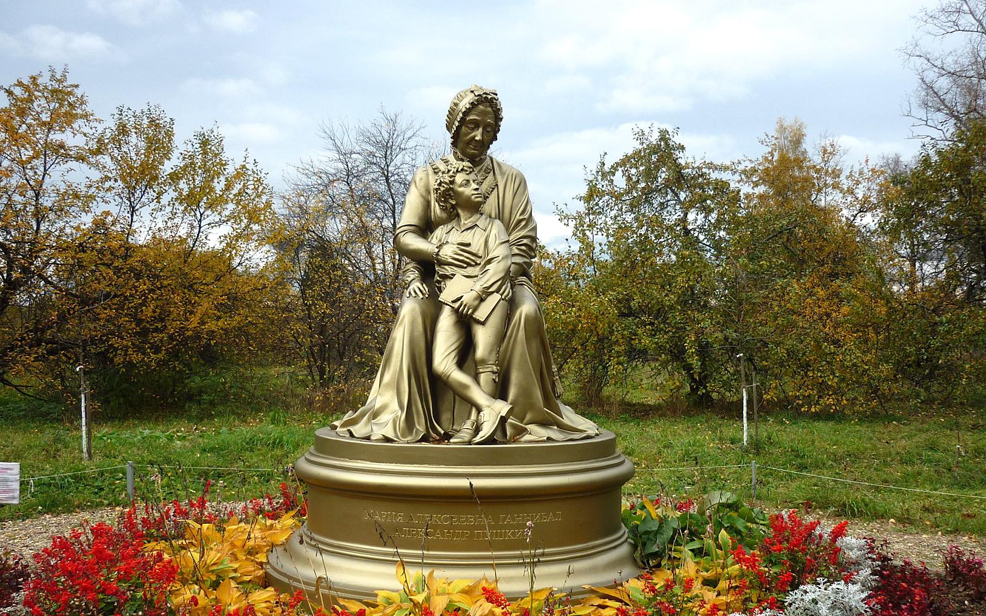 Картинка памятника пушкину