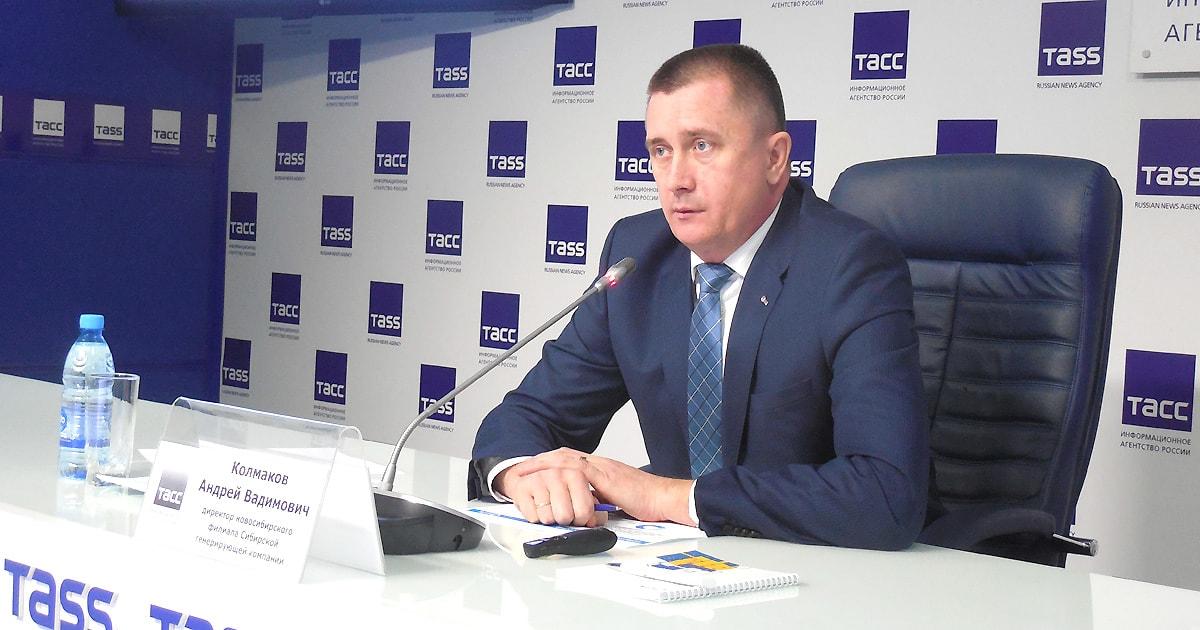 СГК пришла в Новосибирск всерьёз и надолго
