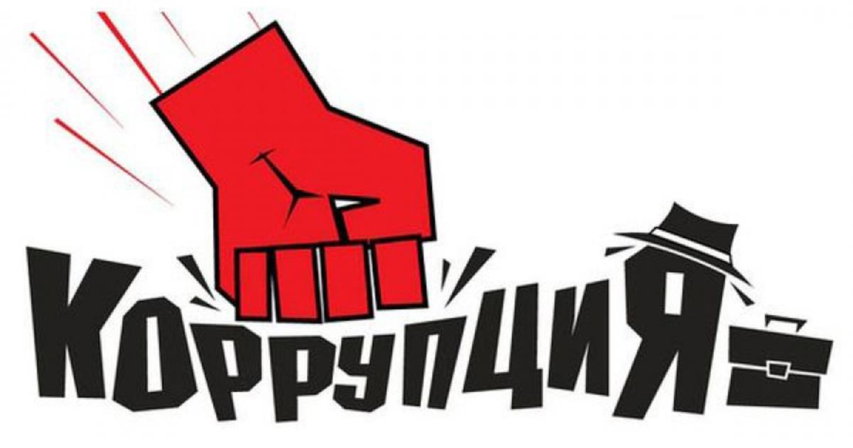 Новосибирцев приглашают принять участие в конкурсе «Вместе против коррупции»