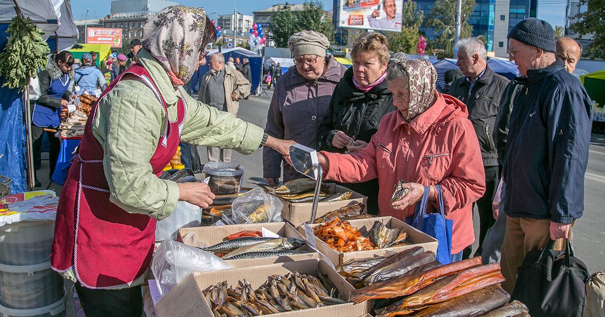 Новосибирцев зовут на областную продовольственную ярмарку