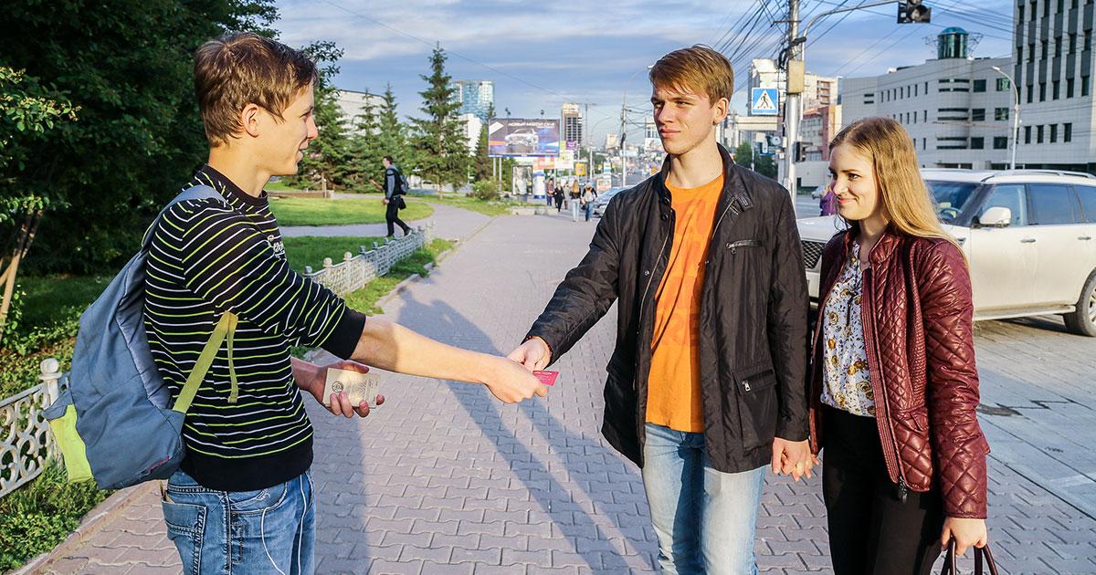 Более 4 тысяч подростков нашли работу на лето в Новосибирской области