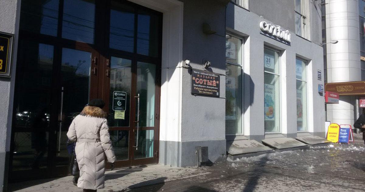 После пожара вновь открывается один из старейших магазинов Новосибирска