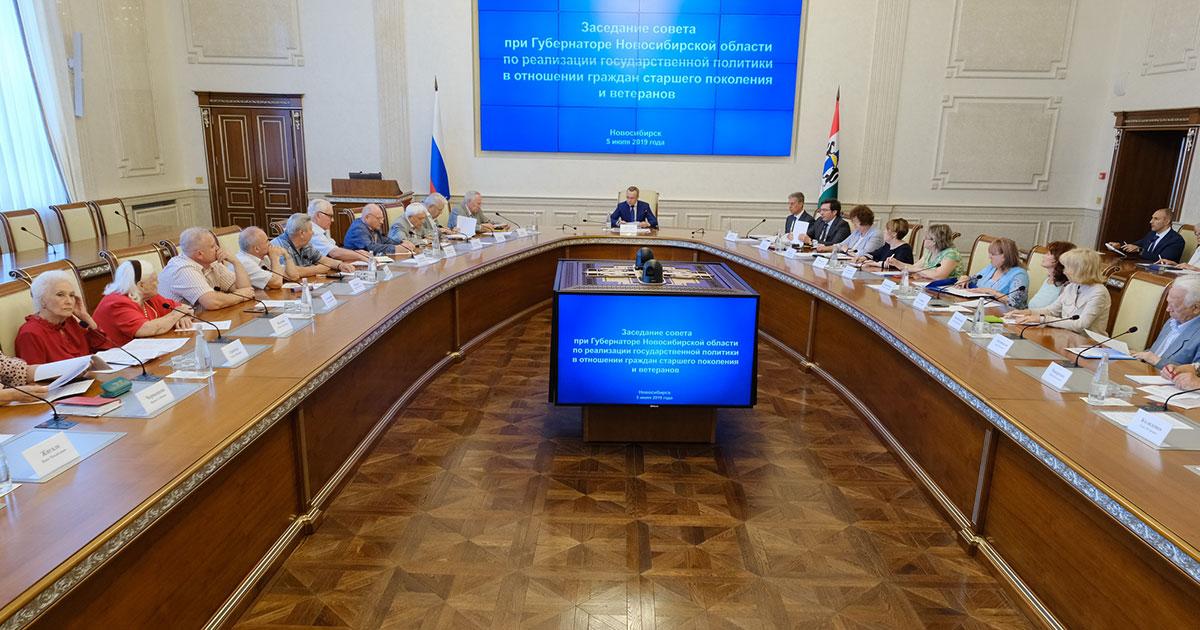 В Новосибирской области ветеранам окажут дополнительные меры поддержки