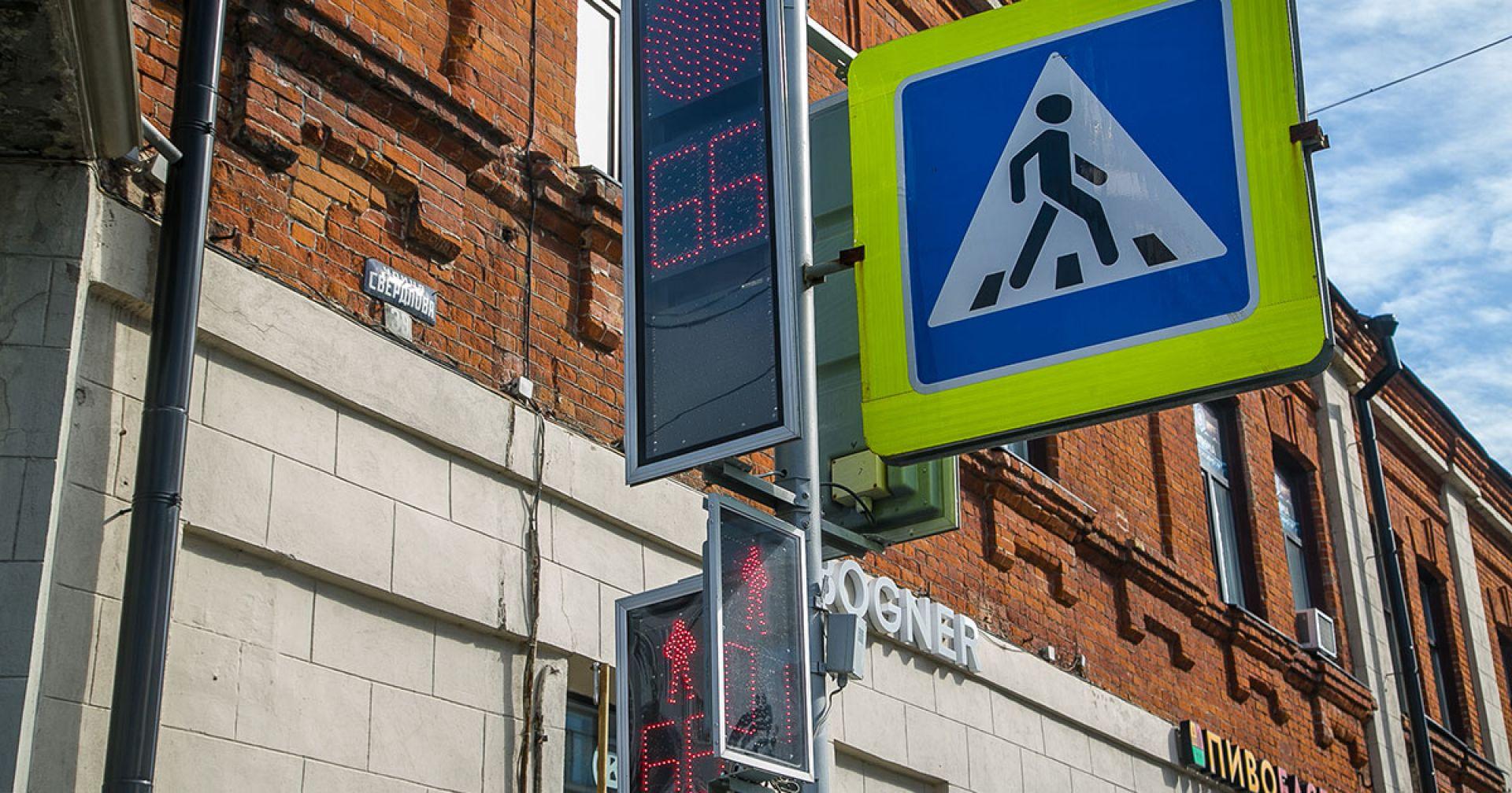 Новые «умные» светофоры появятся на улицах Новосибирска уже к осени