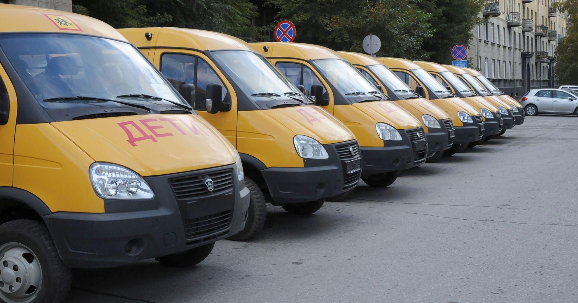 К началу учебного года более 30 новых школьных автобусов выйдут на маршруты в Новосибирской области