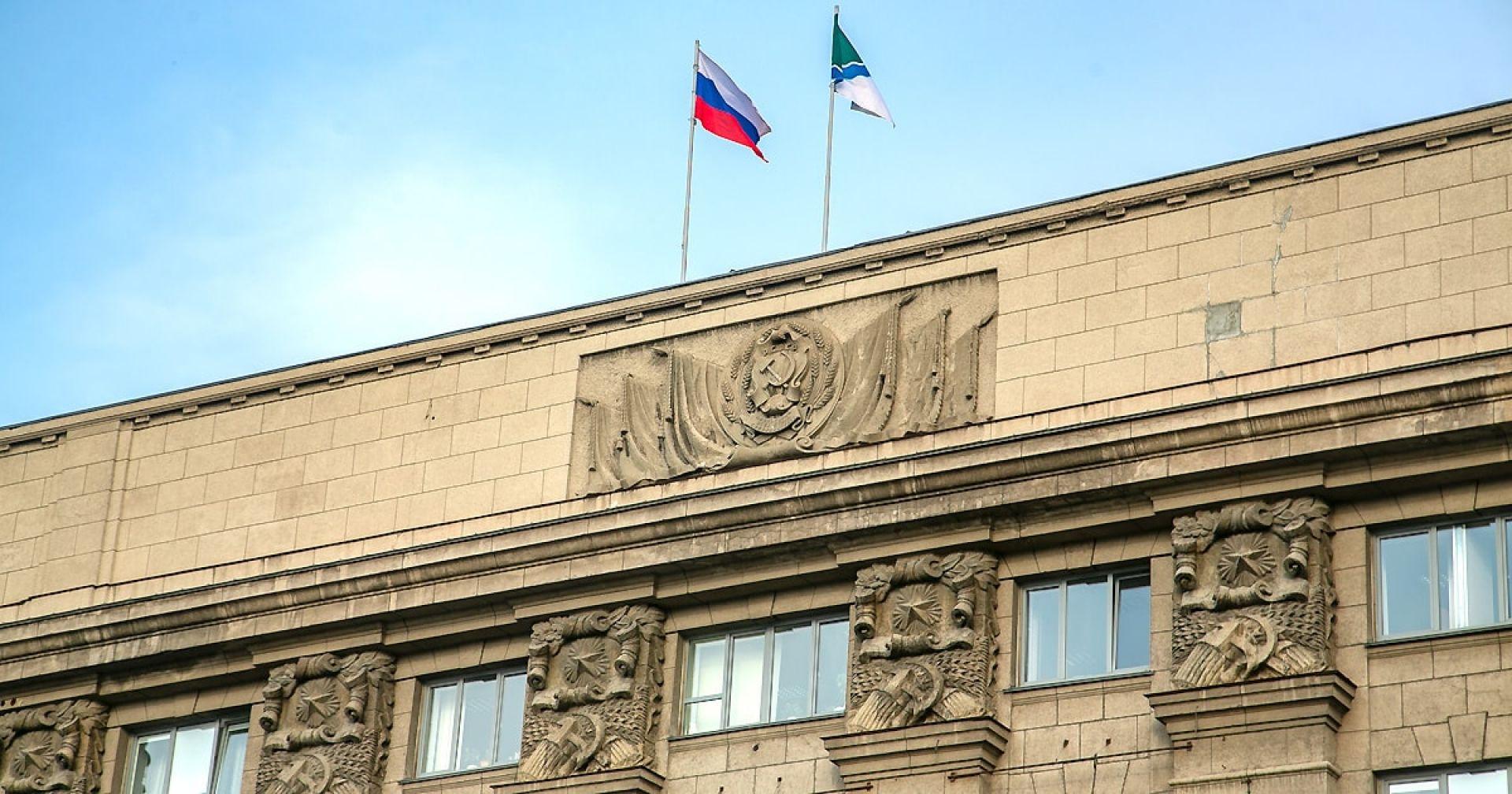 Новосибирский избирком зарегистрировал ещё пятерых кандидатов на выборы мэра
