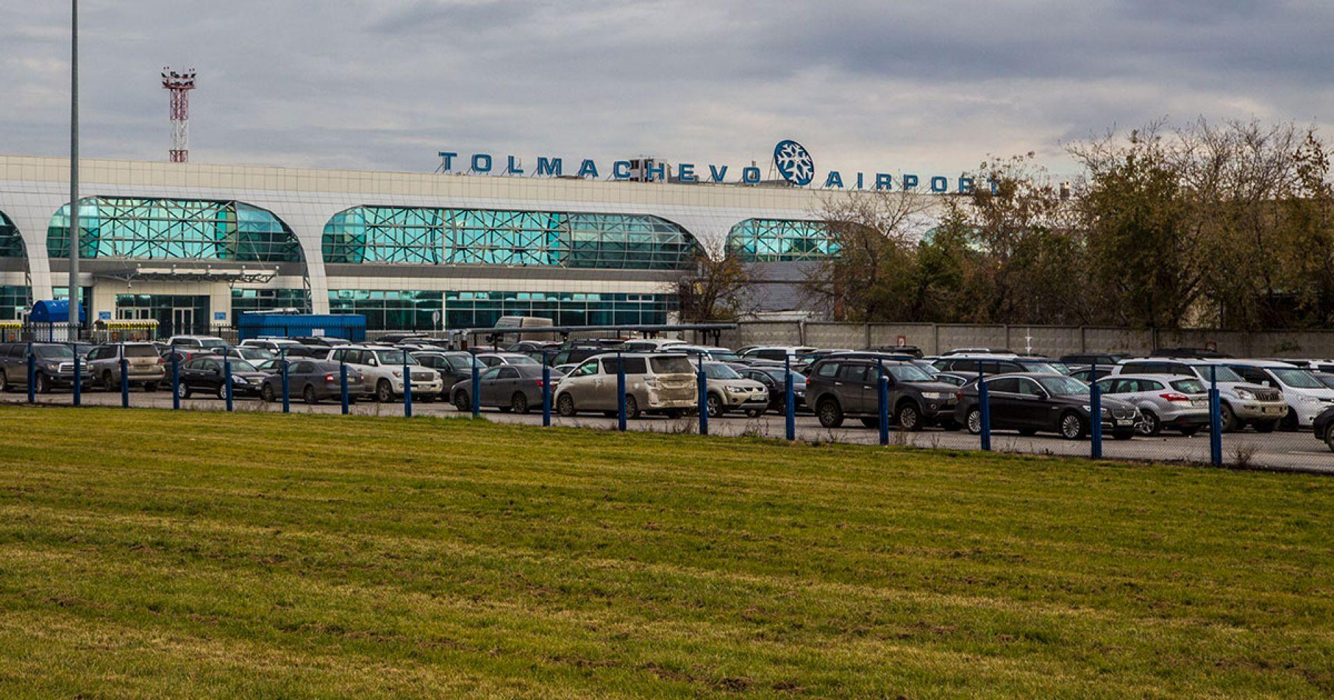 В Новосибирске началась реконструкция привокзальной площади аэропорта Толмачёво