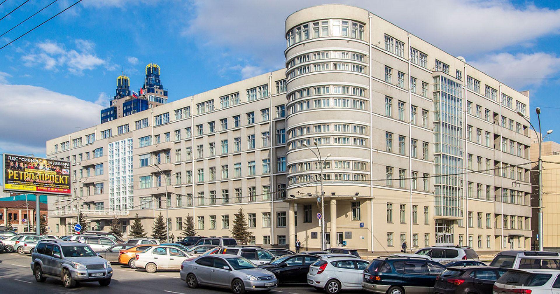 фотоаппарата фото правительства новосибирской области чаплыгина подробная поиском
