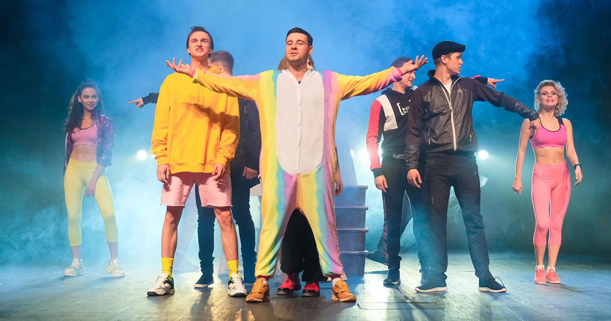 От Кадышевой до Bruno Mars: «Первый театр» готовит музыкальную премьеру