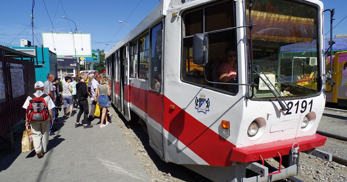 До конца месяца закрывается движение трамваев № 11 и № 14 в Новосибирске