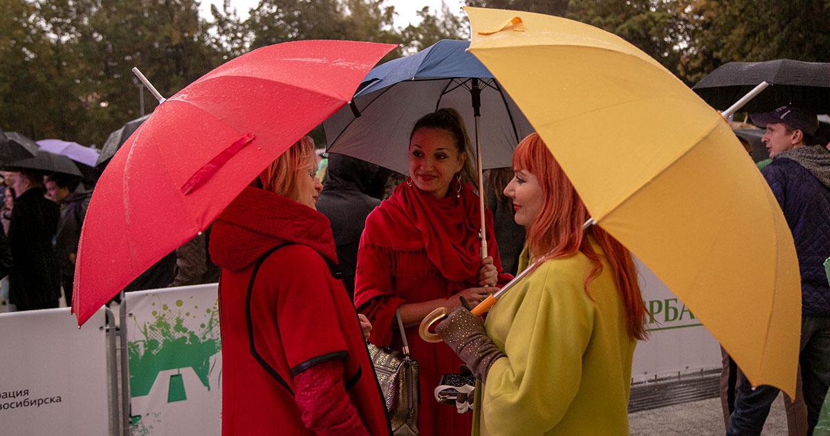 Дождливые выходные ожидают новосибирцев