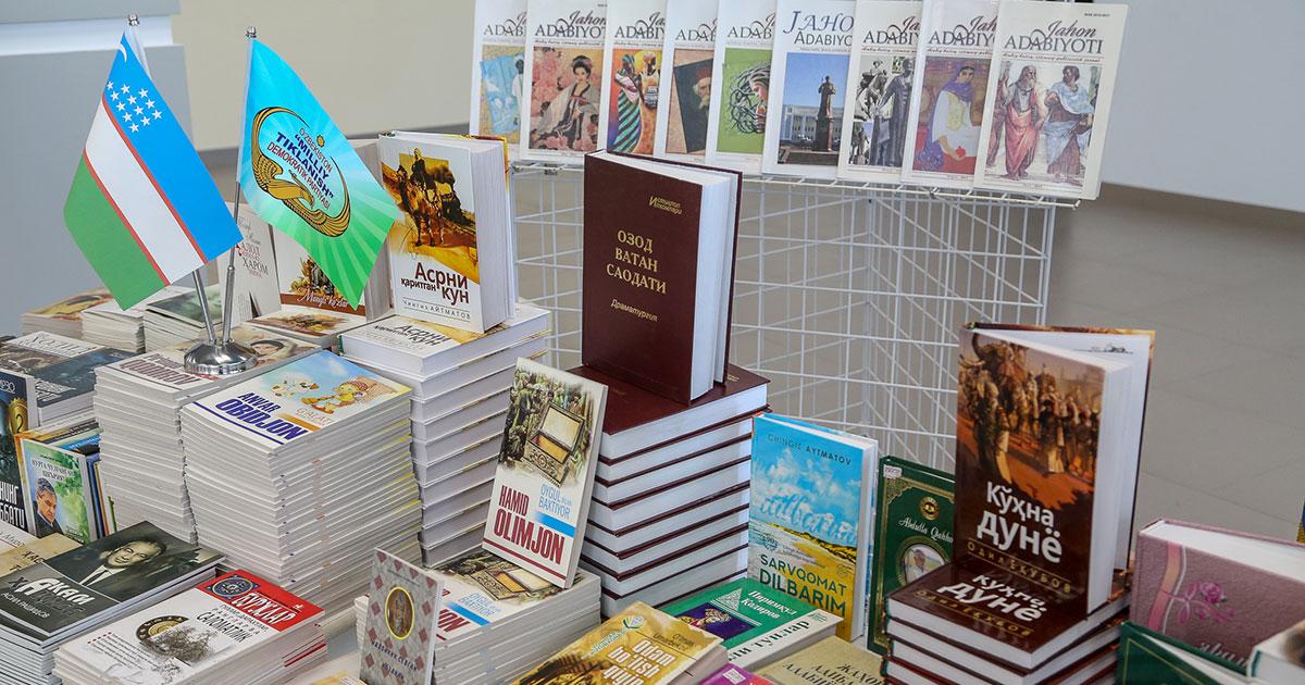 Новосибирская ГПНТБ СО РАН получила в дар более 2 тысяч книг на узбекском языке