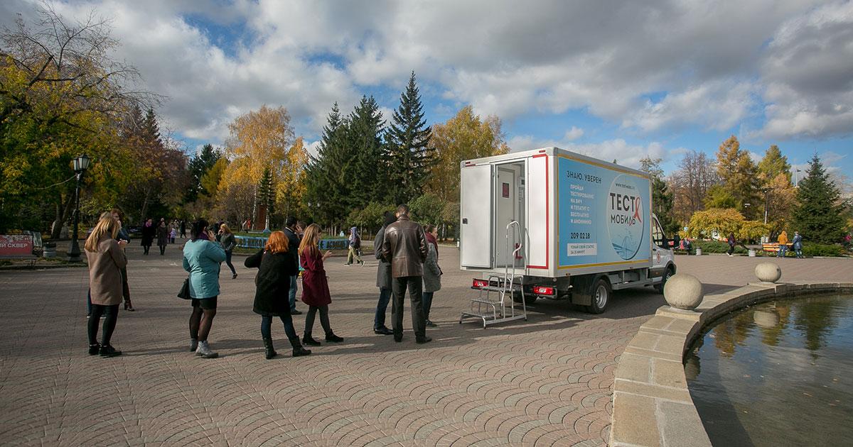 Бесплатный экспресс-тест на ВИЧ приглашают пройти жителей Новосибирской области