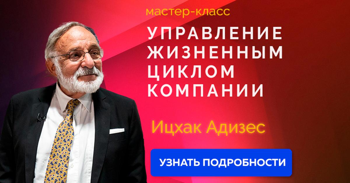 Впервые в Новосибирске с лекцией выступит бизнес-консультант с мировым именем