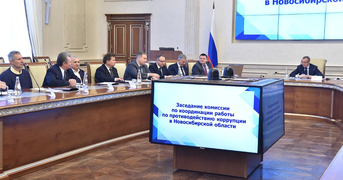 Более 30 новосибирских чиновников нарушили антикоррупционное законодательство