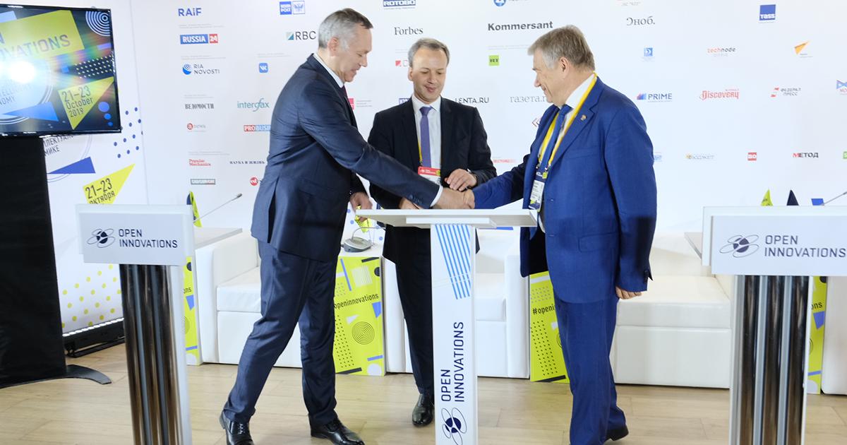 Новосибирская область будет сотрудничать со «Сколково» в сфере инноваций