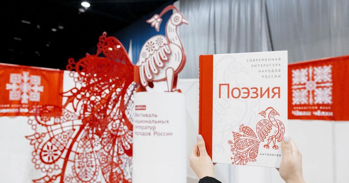 3 и 4 ноября, Новосибирск: стихи на телеутском языке, хип-хоп на мансийском, бурятская музыка, якутское кино…