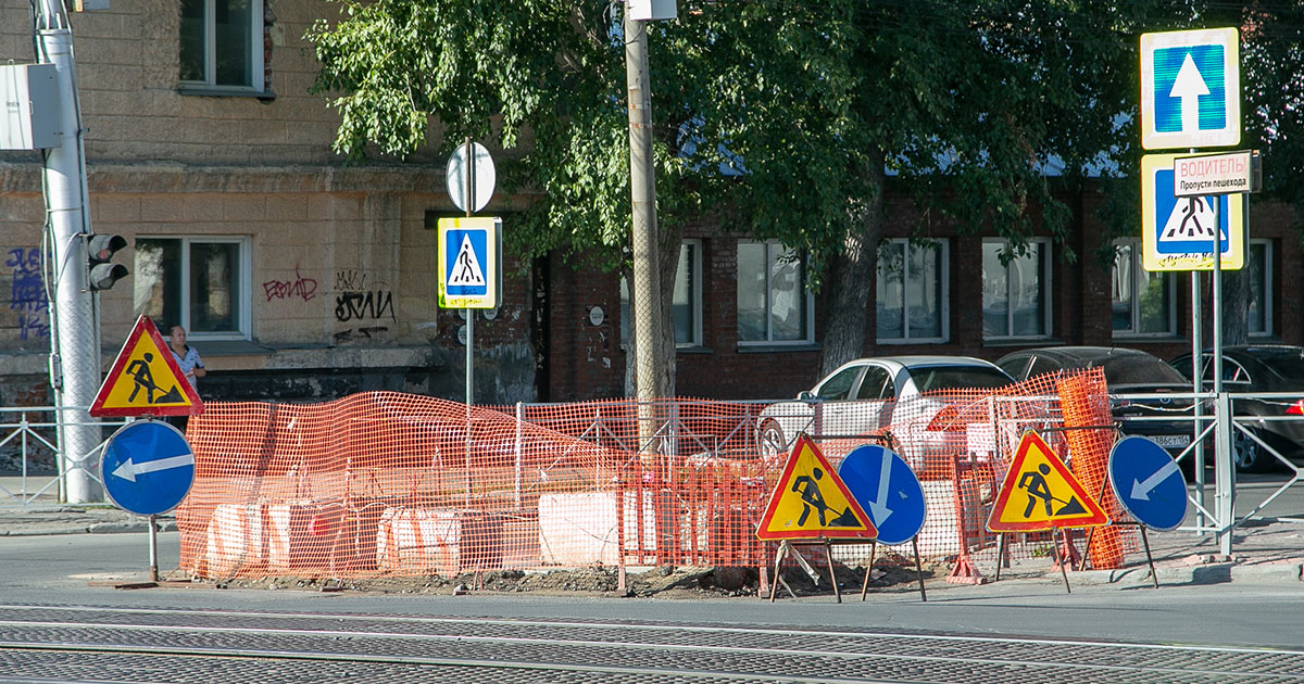 В Новосибирске временно ограничили движение транспорта в Октябрьском районе
