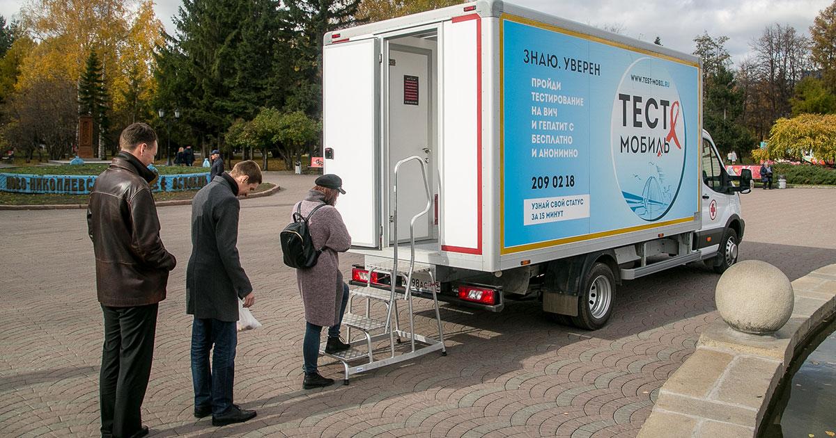 Новосибирский проект по борьбе с ВИЧ признан лучшим в России