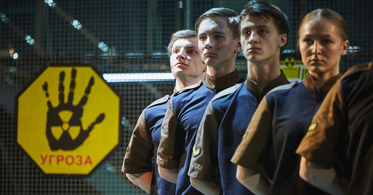 «Яндекс» в прямом эфире покажет спектакль-антиутопию новосибирского театра