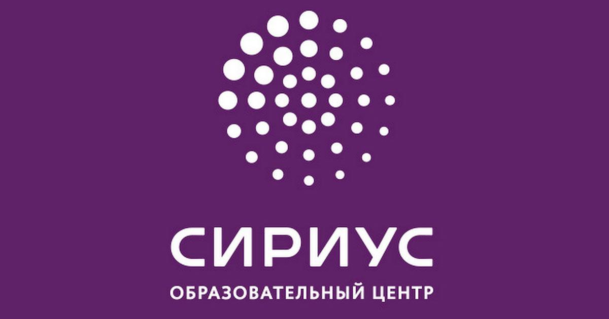 Школьники, победившие на международных олимпиадах,получат премию в 1 млн рублей