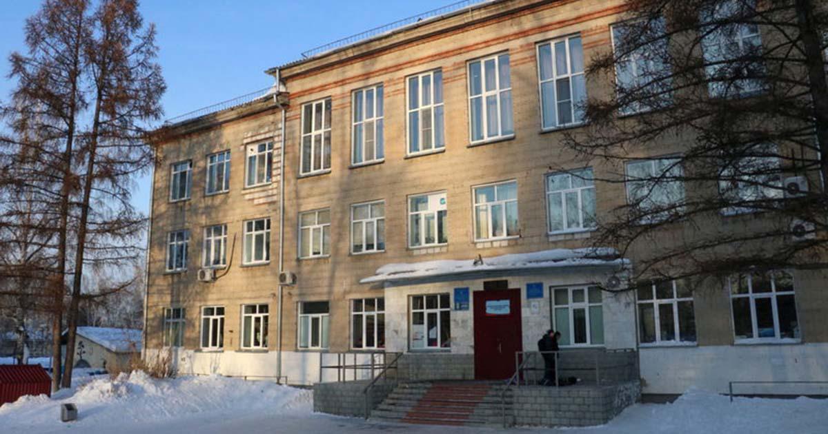 Новую гимназию в Академгородке сдадут в 2021 году