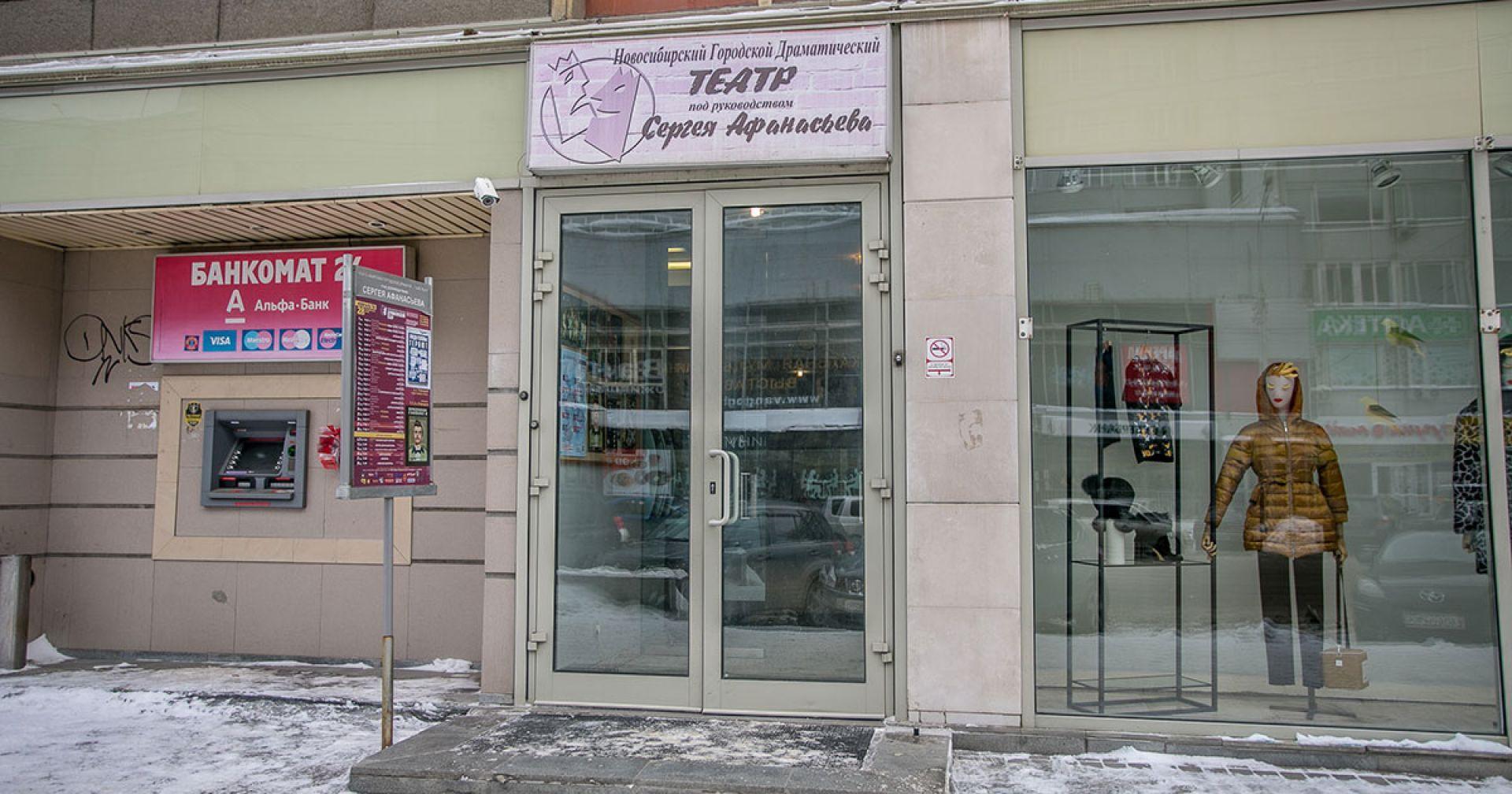 Губернатор пообещал решить вопрос с размещением «Театра Афанасьева»