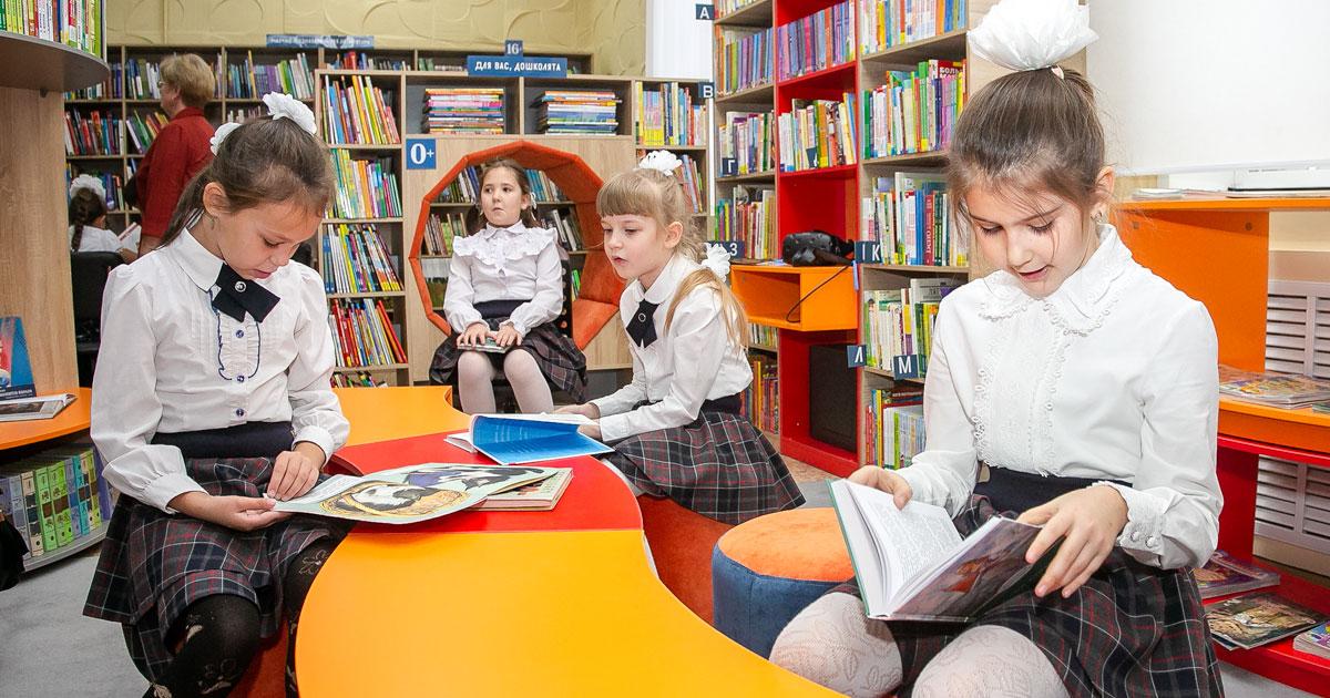 Чтение нового поколения