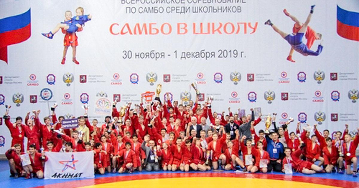Новосибирские школьники победили во всероссийских соревнованиях по самбо