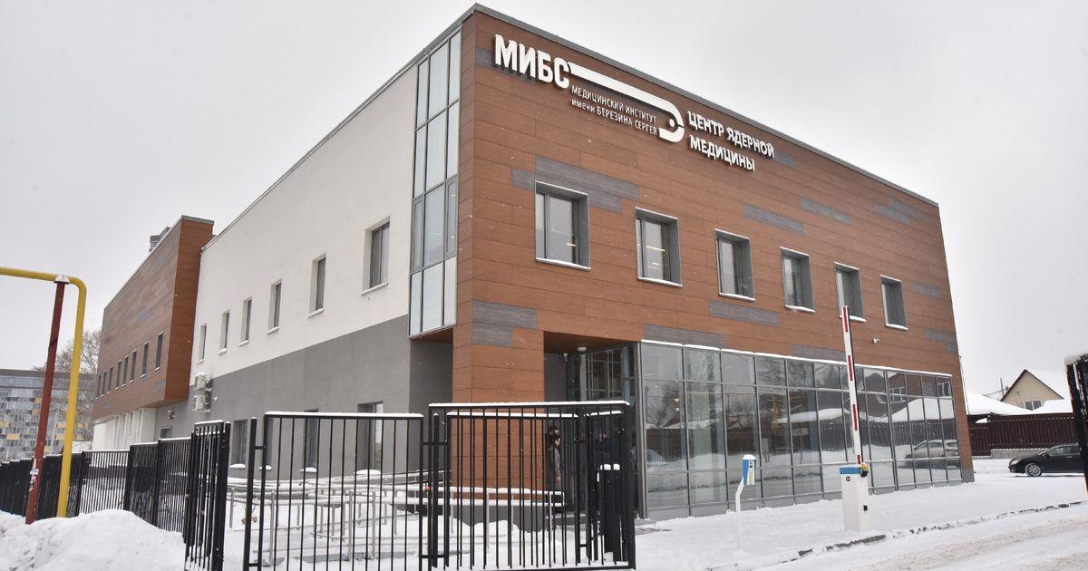 Центр ядерной медицины открылся в Новосибирске