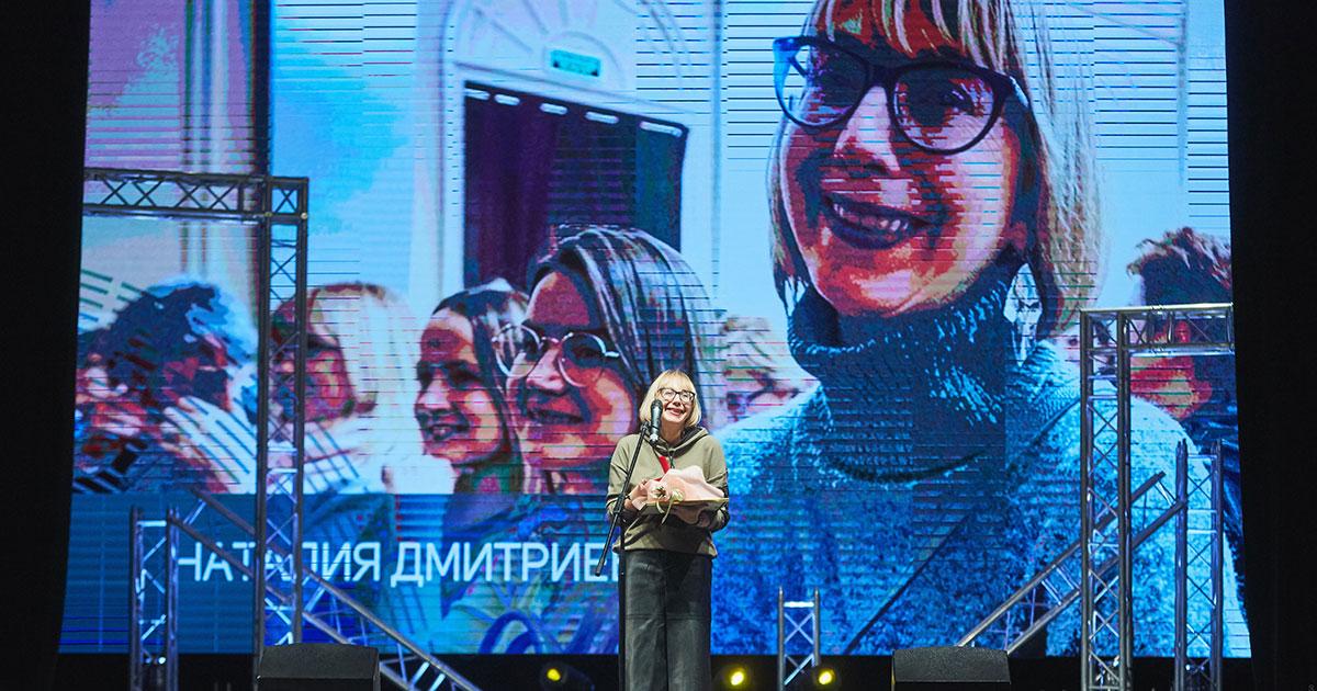 Корреспондент «Ведомостей» стала обладателем театральной премии «Парадиз»