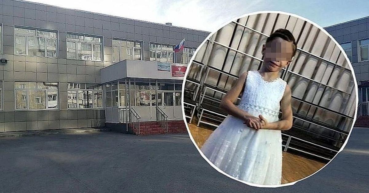 В школе, где второклассницу выгнали с чаепития, прошла прокурорская проверка