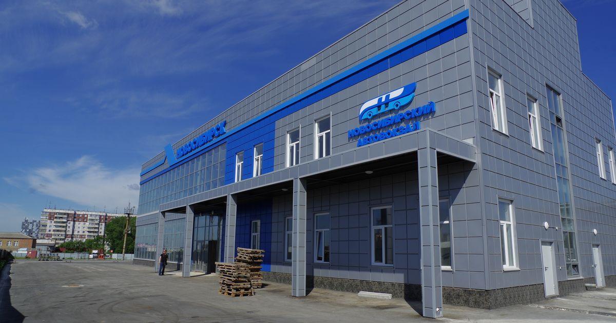 В Новосибирске открылся главный автовокзал