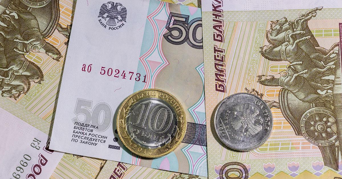 Компенсация обманутым дольщикам освобождена от НДФЛ
