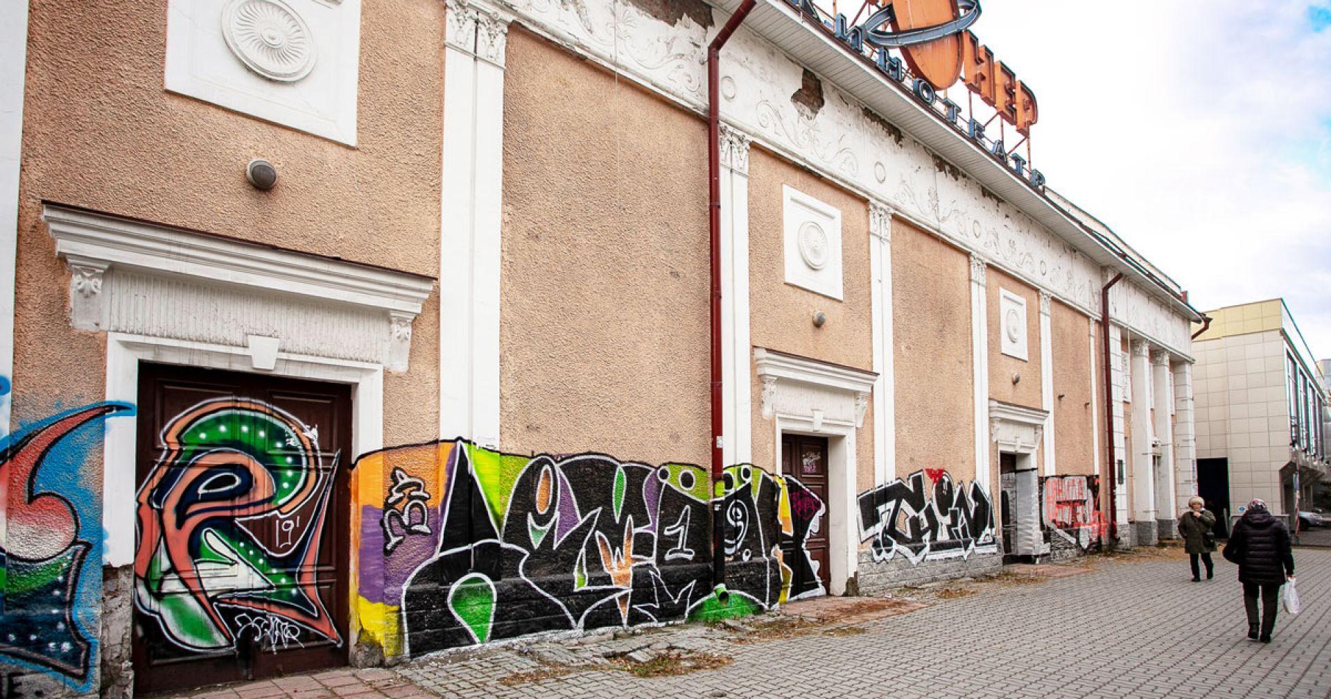 Максимум через три года новосибирский театр Афанасьева должен переехать в «Пионер»