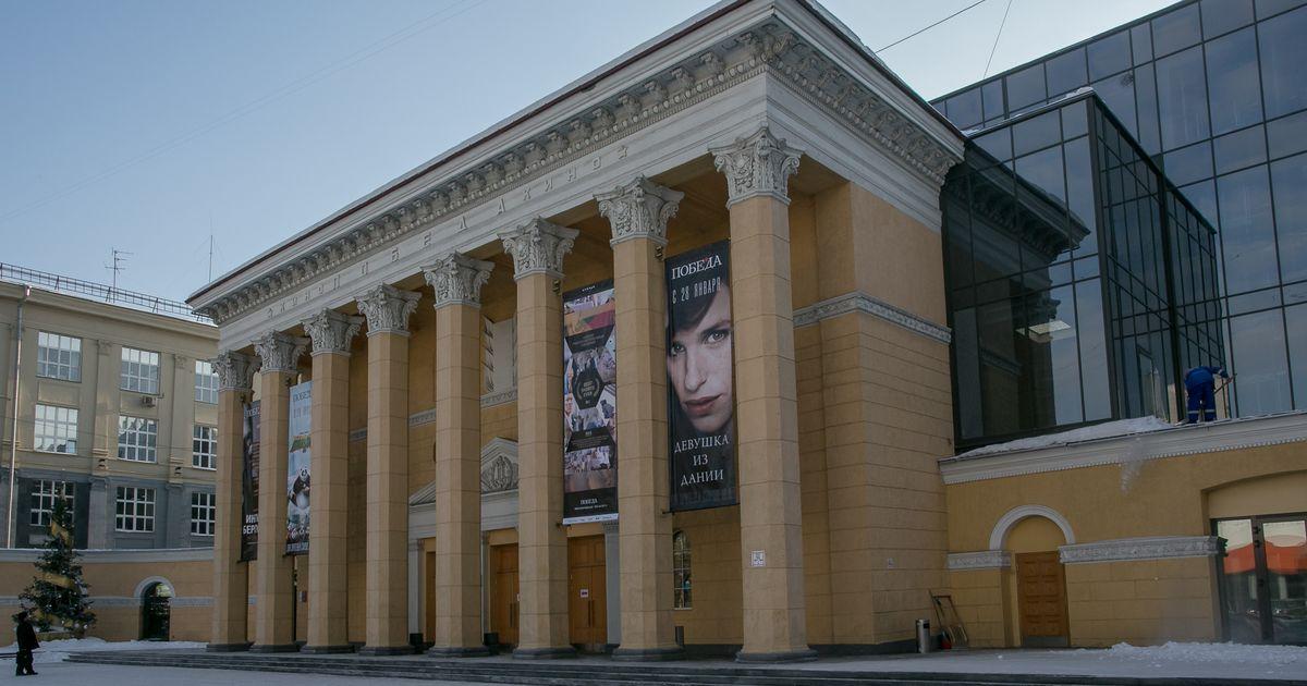 СГК устроит свой «Тёплый Новый год» у кинотеатра «Победа» в Новосибирске