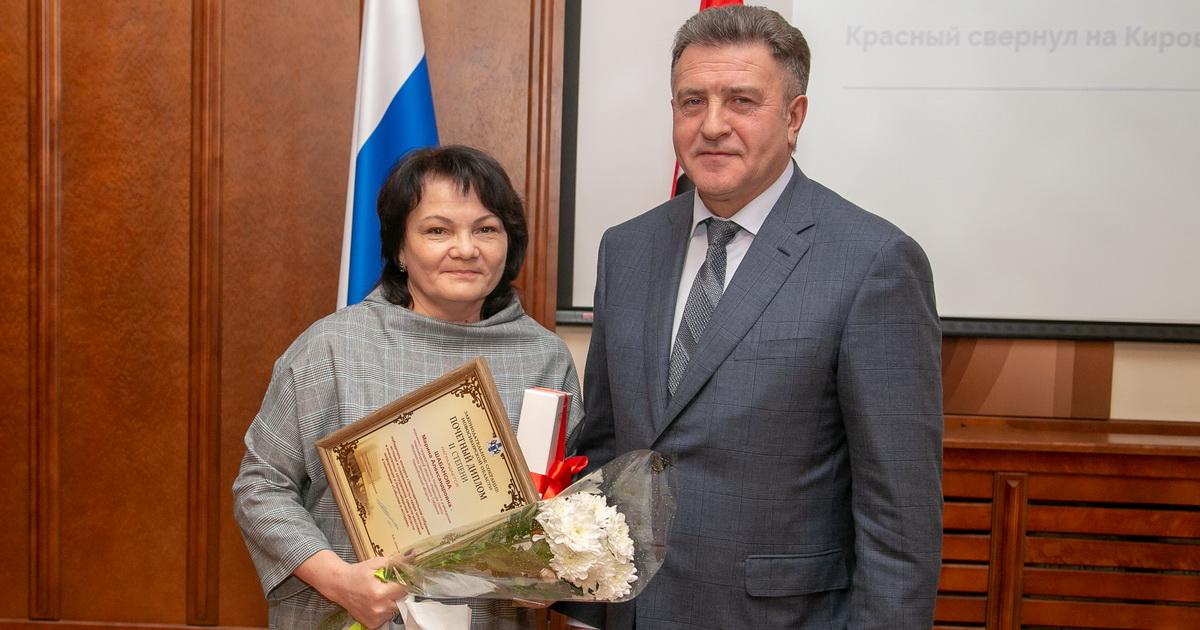 Журналист газеты «Ведомости» награждена по итогам конкурса заксобрания