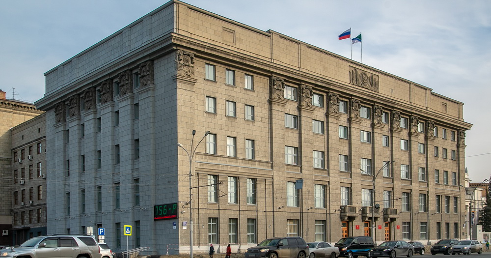 Принят бюджет Новосибирска на 2020 год