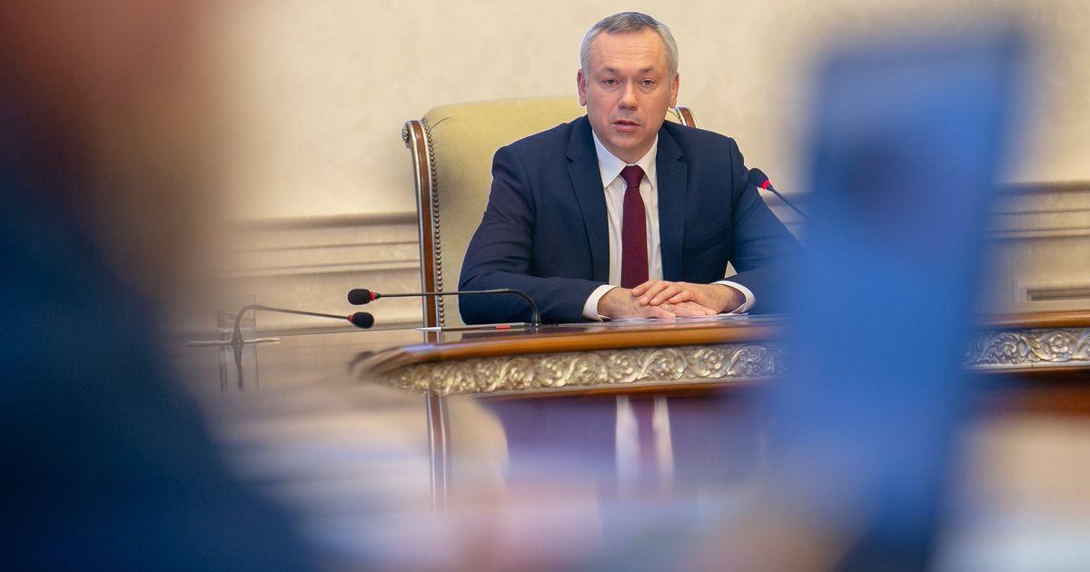 ВРП Новосибирской области в 2019 году составит почти 1,3 миллиарда рублей