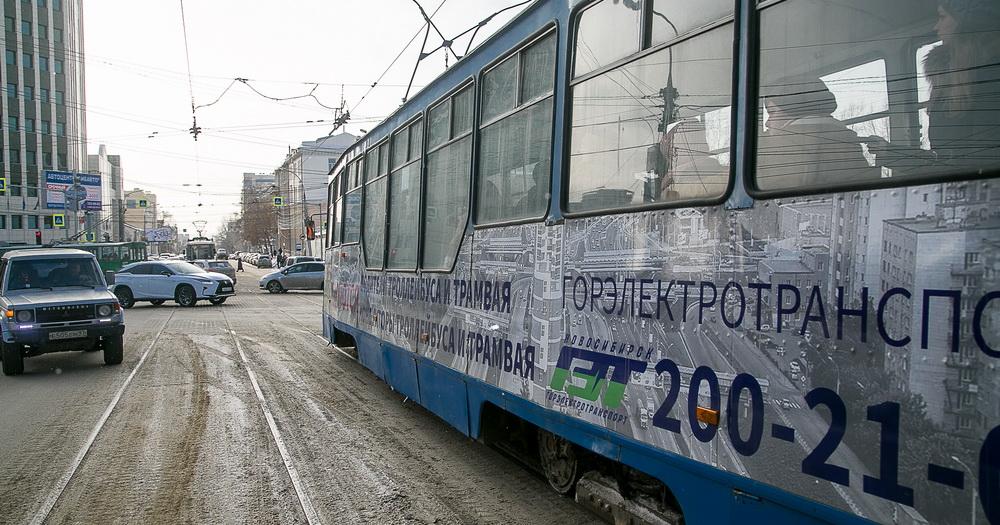 Временно закрывается движение трамвая №13