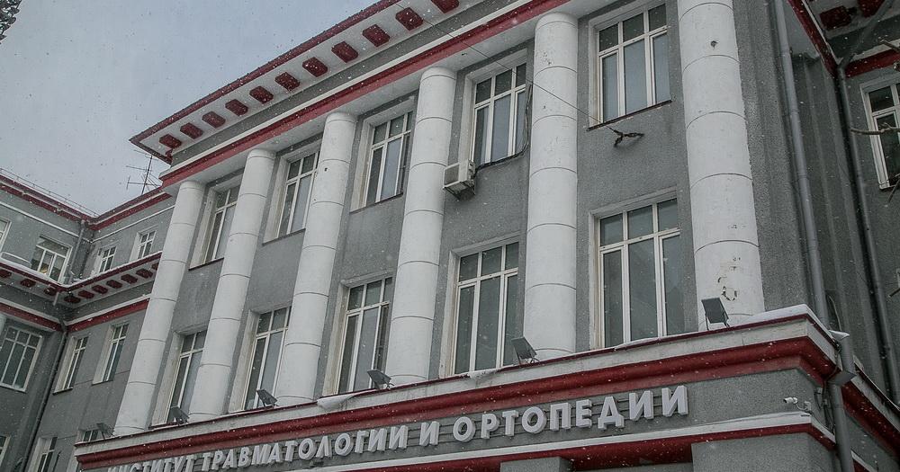 Развитием Новосибирского НИИТО займётся Минздрав РФ