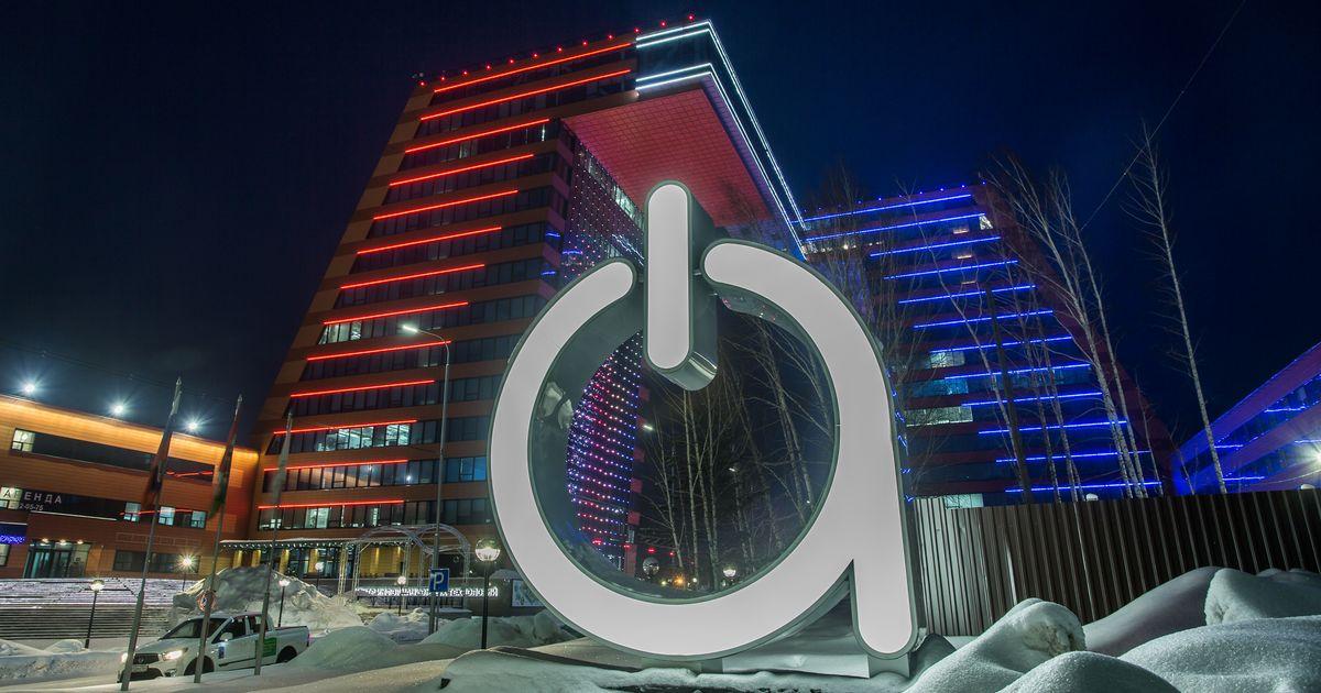 На строительство СКИФа в новосибирском Академгородке выделено 37 миллиардов рублей