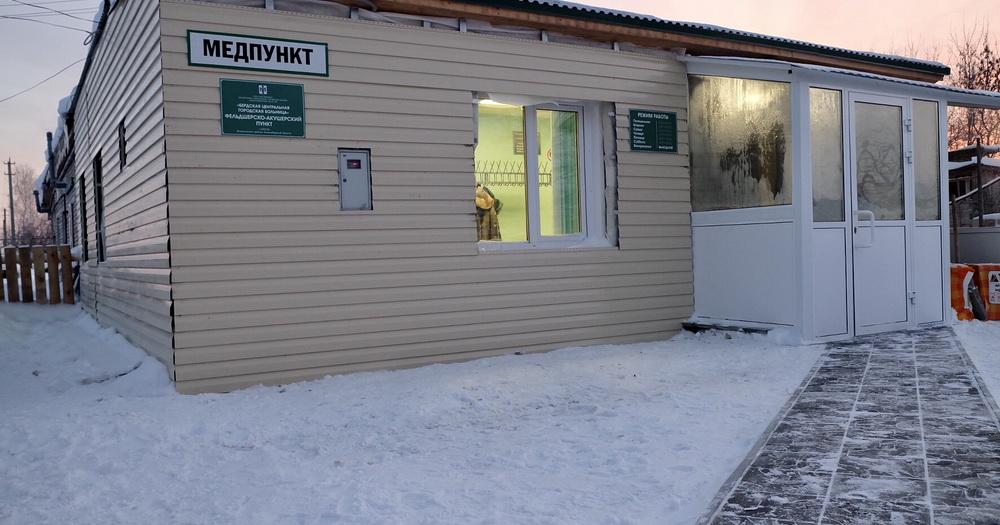 В Новосибирской области открылся ещё один ФАП