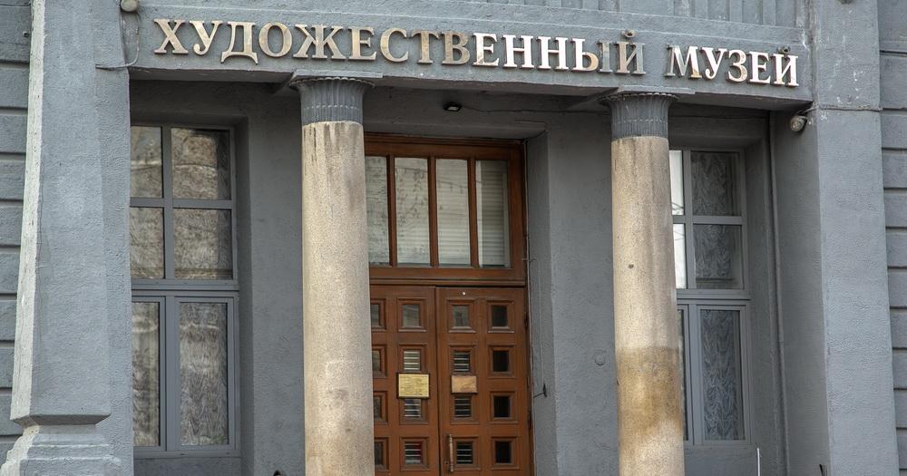На каникулах дети смогут бесплатно посетить Новосибирский художественный музей